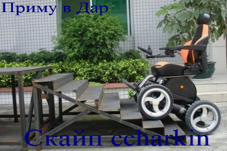 Электропривод на инвалидную коляску