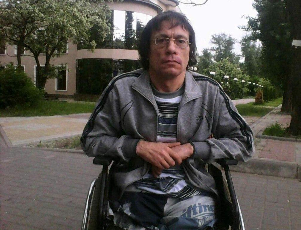 Мужчинами инвалидами знакомства с сайт