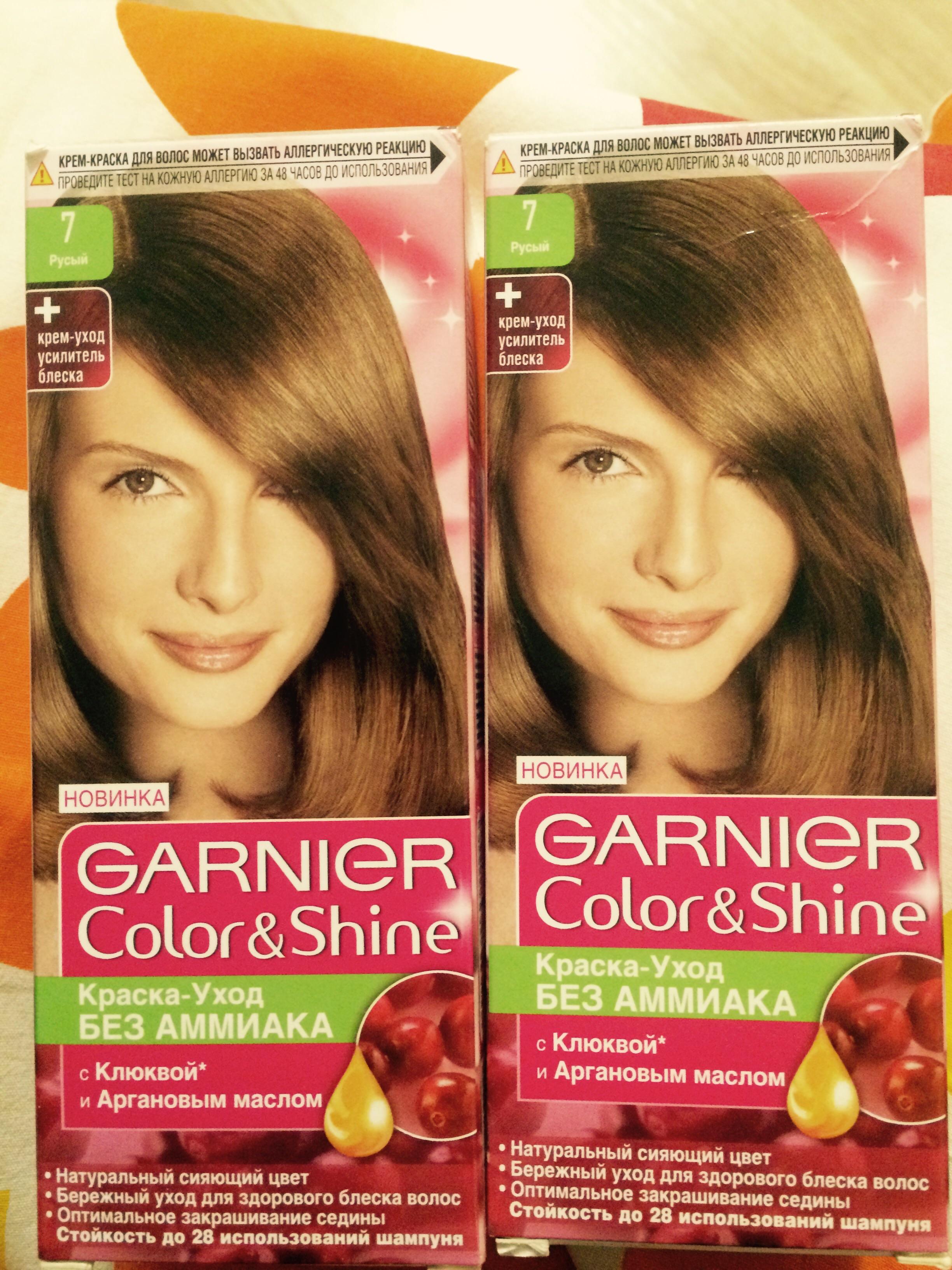 Краска для волос гарньер русый фото